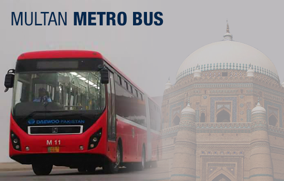 Daewoo Pakistan Express Bus Service | Daewoo Pakistan