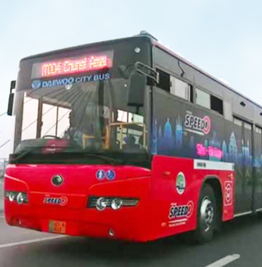 Daewoo Pakistan Express Bus Service | Daewoo Pakistan Express Bus